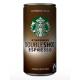 Starbucks - Doubleshot Espresso
